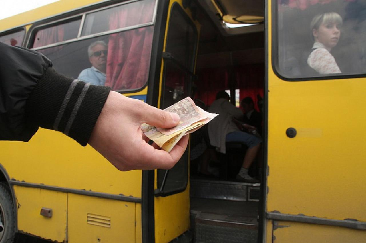 готівка за проїзд