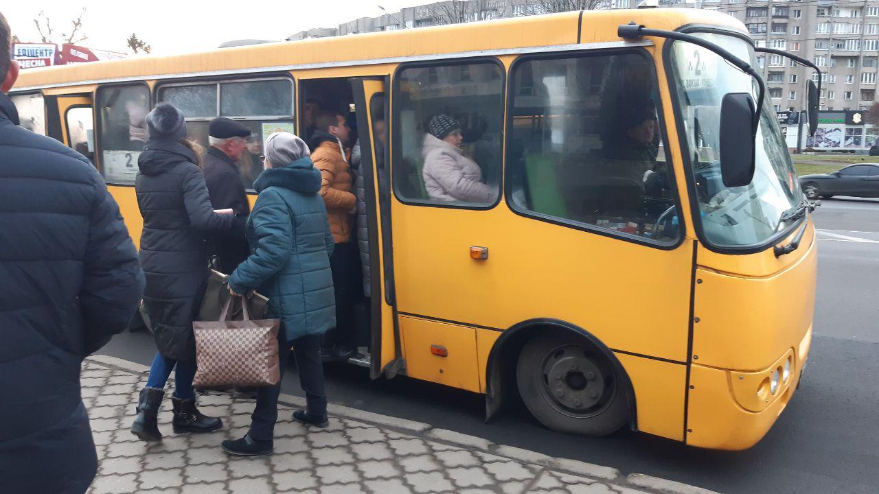 транспортний колапс